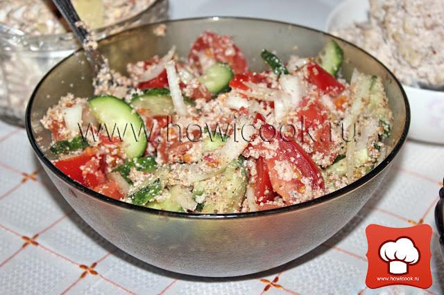 рецепт как приготовить вкусный салат глехурад грузия