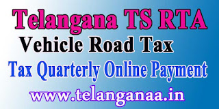 Telangana TS RTA Vehicle Road Tax Quarterly Online Payment