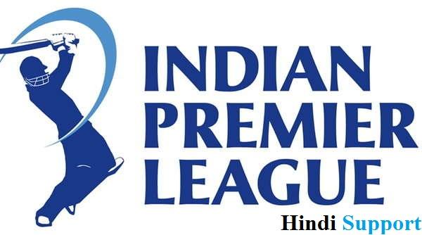 Vivo IPL 2018 se Ghar Baitha baitha paisa kamaye