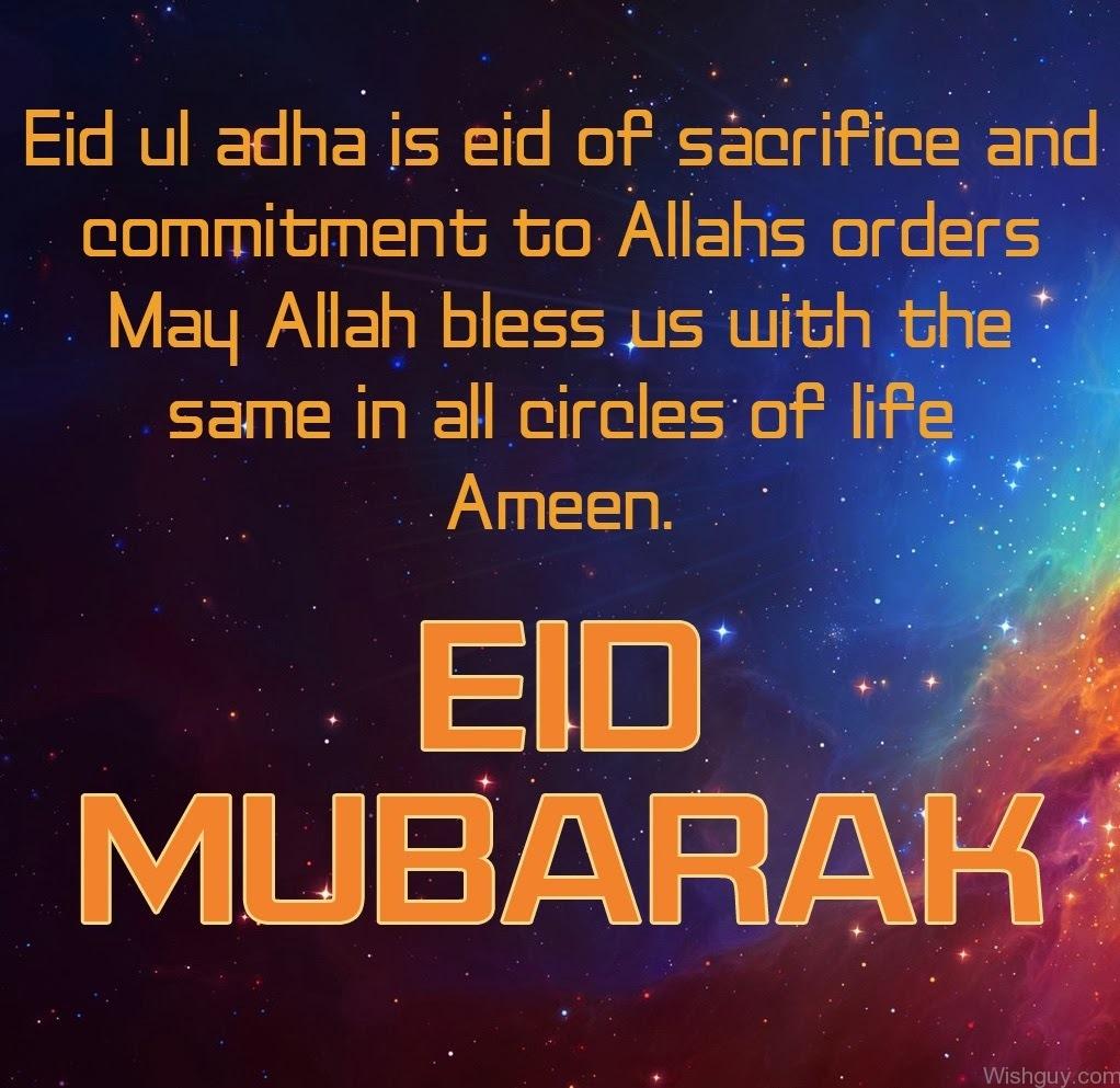 Eid mubarak wishes 2017 ramadan wishes quotes 2017 eid mubarak eid mubarak wishes in hindi kristyandbryce Choice Image