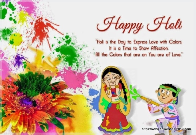 HAPPY HOLI 2019 HINDI STATUS |SHAYARI |