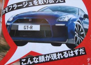 日産 GTR 2017年モデルのフロントマスクの予想画像