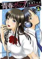 Seishun Pop! Cover Vol. 01