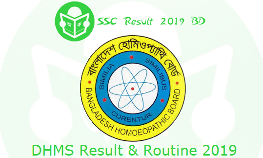 DHMS Result 2019, DHMS routine 2018, DHMS Exam Result 2019, DHMS Exam Routine 2018, Bangladesh Homeopathic Board DHMS Exam Result 2019, Bangladesh Homeopathic Board DHMS Exam Routine 2018