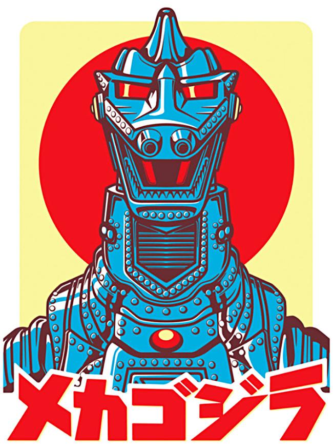 Matt Reedy (US) - Mechagodzilla poster