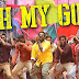 Oh My God Song Lyrics - Sangathamizhan