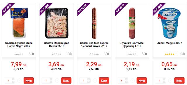 https://www.ebag.bg/offer-products