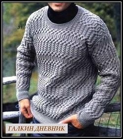 mujskoi-pulover-spicami-52-54