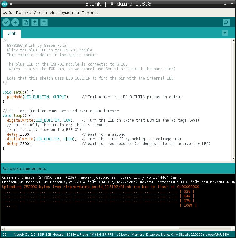 ESP8266 + Arduino + OpenWRT: проект температурного логера на