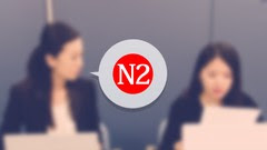 ONLINE JAPANESE N2 COURSE(ALL 10 LESSONS)