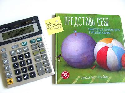 детские энциклопедии на 8-10 лет. Книжный обзор