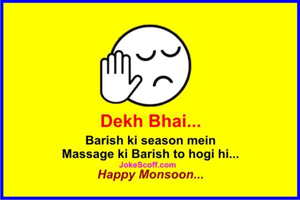 Rain status for whatsapp sad love barish sms in hindi