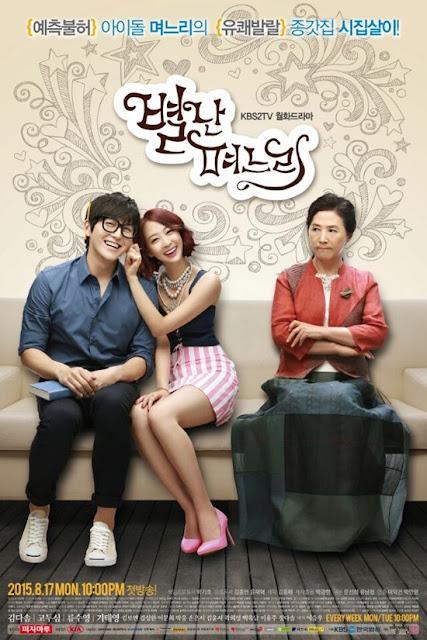 kore dizileri, kore romantik komedileri, ryu soo young dizileri, The Virtual Bride konusu, The Virtual Bride oyuncuları,