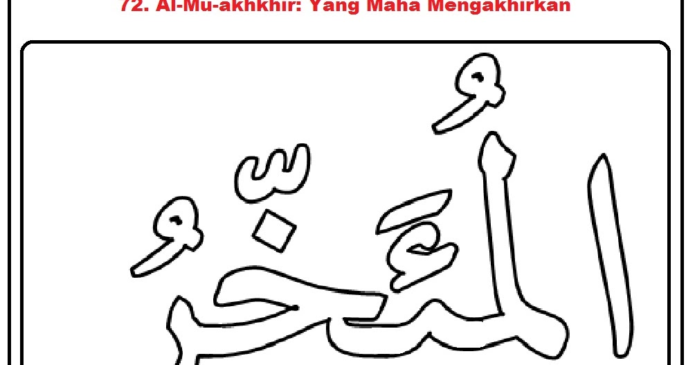 Gambar Sketsa Kaligrafi Related Keywords Suggestions Gambar