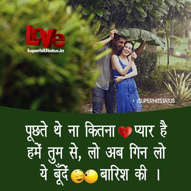 Romantic Love Dp Images Pics