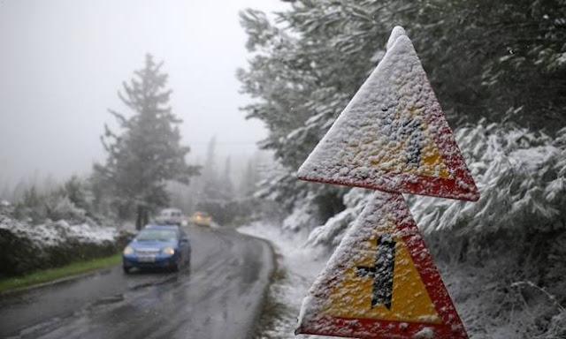 Ο Τάσος Αρνιακός προειδοποιεί : Ερχεται κρύο με χιόνια και στην Πάρνηθα