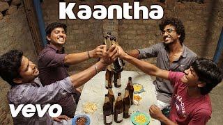 Uriyadi – Kaantha Lyric _ Vijay Kumar _ Masala Coffee