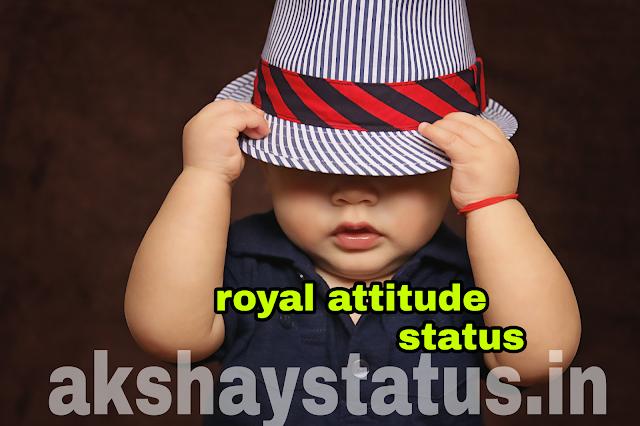 high attitude status