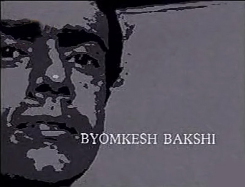 DISCOVER TIPS | Knowledge Magazine: Why was Byomkesh Bakshi