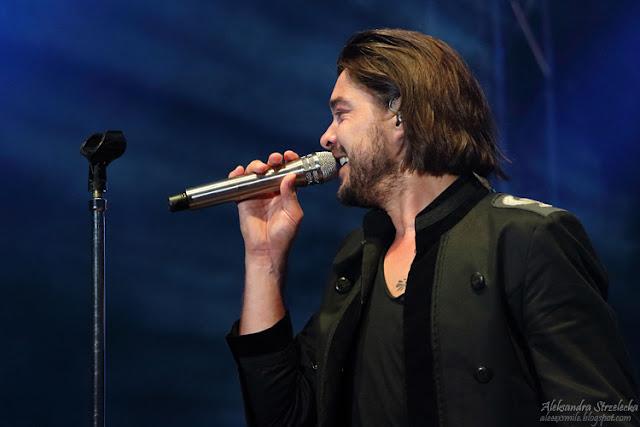 Koncert zespół Pectus na żywo - Wałbrzych 3 września 2016