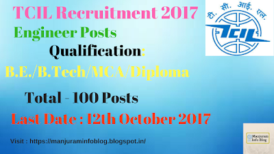 TCIL Recruitment 2017