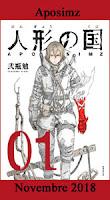 http://blog.mangaconseil.com/2018/04/a-paraitre-aposimz-en-novembre-2018.html