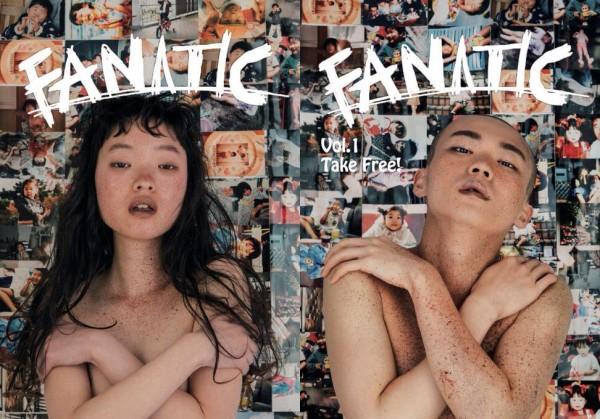 Fanatic, new Harajuku fashion magazine