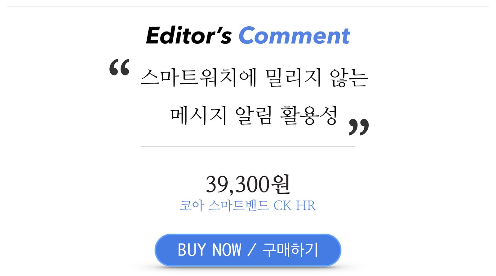 http://storefarm.naver.com/enjoycoa/products/2190015545