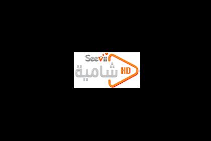Seevii Documentary / SeeVii Drama - Badr Frequency