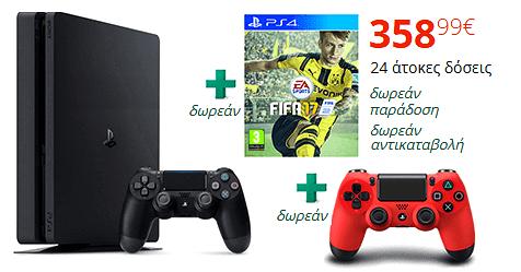 Sony Playstation 4 Slim, 1TB, Fifa 17, 2, MediaMarkt