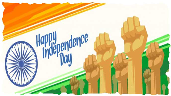 wish independence day image