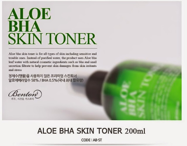 [Review] Benton Aloe BHA Skin Toner