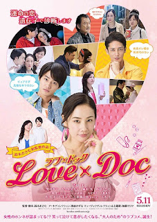 Love X Doc (2018) | DownLoad++