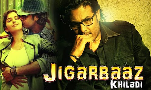 Jigarbaaz Khiladi 2016 Hindi Dubbed 720p HDRip 800mb