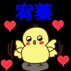 youzhen sents sticker