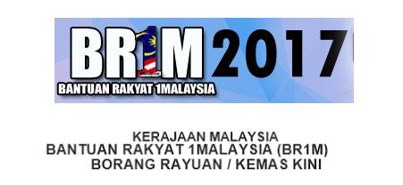 borang rayuan br1m 2017