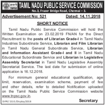 Image result for tnpsc librarian recruitment 2018