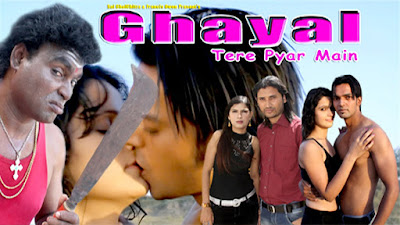 Ghayal-Tere-Pyar-mein 2015 Watch full hindi movie
