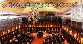 Government boycotts parliament today too!