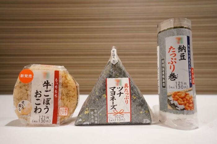 Onigiri dan Omusubi