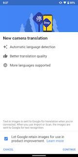 جوجل ترجمة 5.29