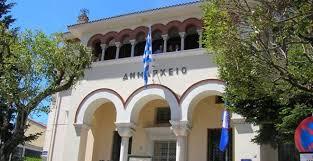 Γιάννεν: Εγκρίθηκε Το Αίτημα Του Δήμου Ιωαννιτών – Επιχορήγηση 1 Εκατ. Ευρώ Για Πληρωμή Ληξιπρόθεσμων Οφειλών