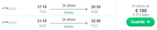 Volo low cost Fiumicino - Kos Grecia