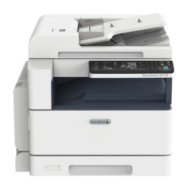 Mesin Fotocopy 16 Jutaan Cocok Untuk Perkantoran atau Pemerintahan