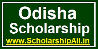 Odisha Scholarship