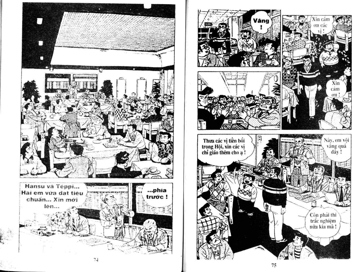 Ashita Tenki ni Naare chapter 14 trang 36