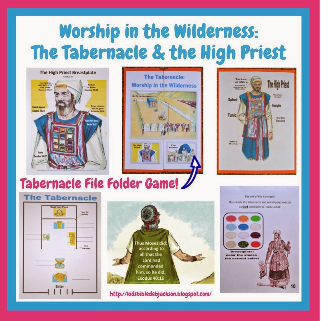 Tabernacle Worksheet