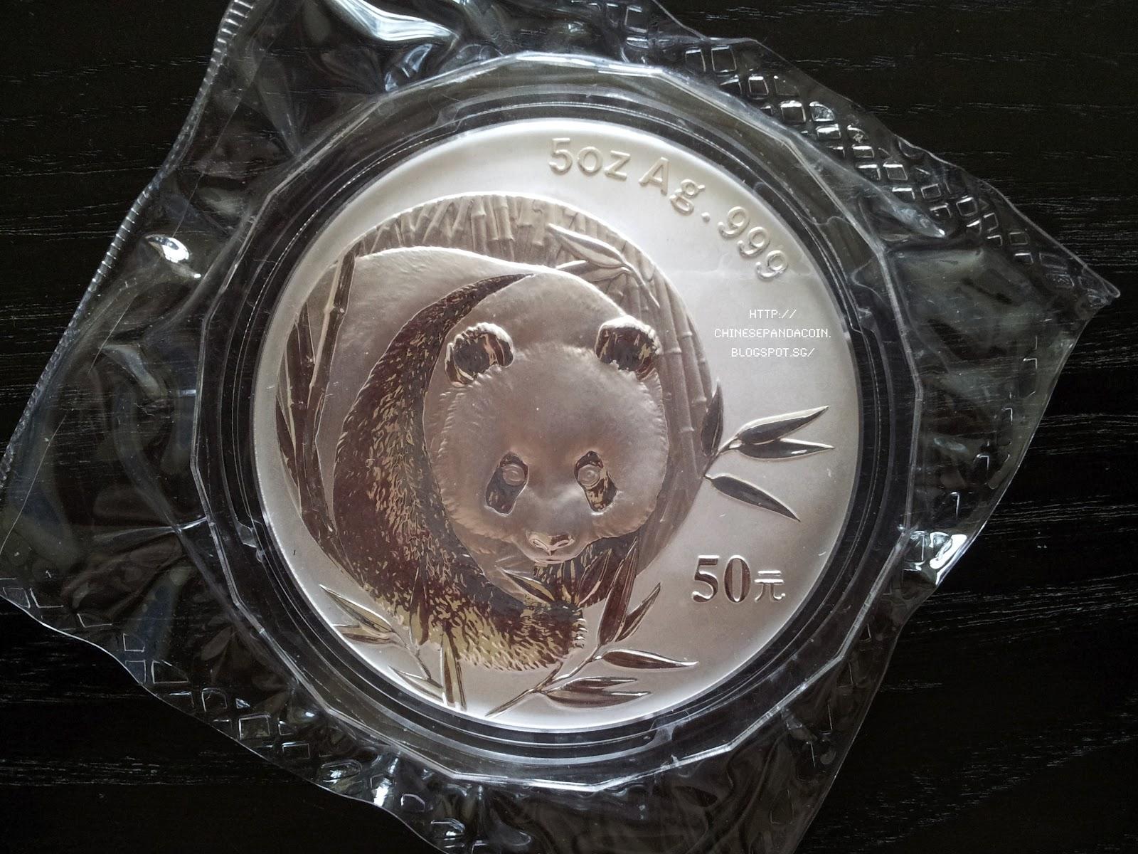 Chinese Panda Coin 2003 5 Oz Silver Panda