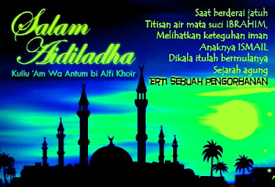Image result for salam aidil adha 2016