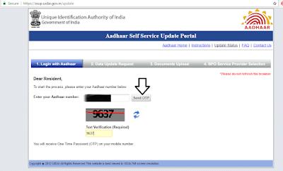 Update_Aadhar_Online